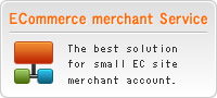 EC merchant Services